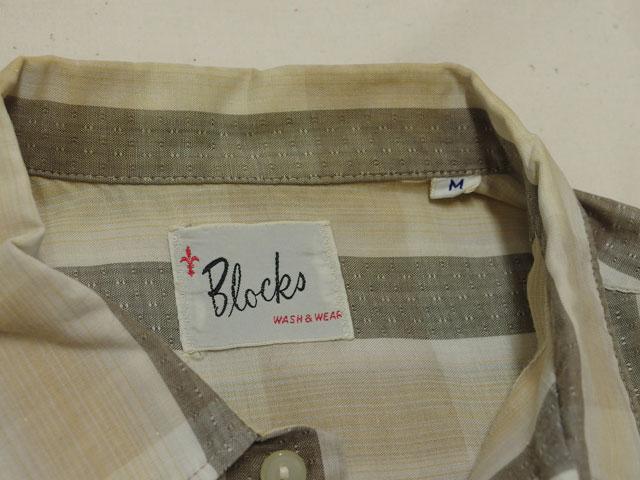 140855Blocks-04.jpg