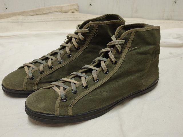 170788ShoesJungle-01a.jpg