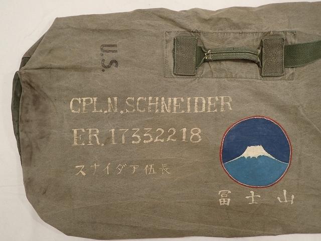 190928BagMtFujiP9281694.jpg