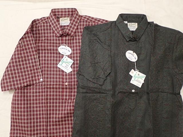 200529ShirtsPullP5293360.jpg