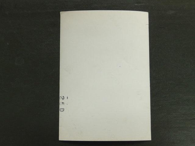 IMGP3421C.jpg